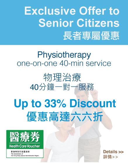 Senior-Citizen-pop-up_180111-(web).jpg