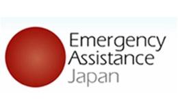 EmergencyAssistanceJapan.jpg