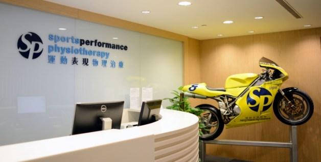 SP Clinic.JPG